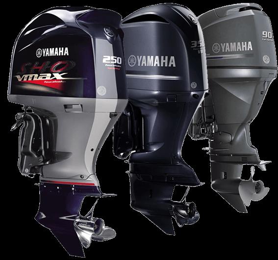 Motores Náuticos Yamaha